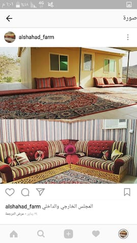 ALSHAHAD_FARM - Fujairah, AE - Bed & Breakfast