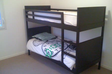 Chambres partagées - shared bedrooms - Champigny-sur-Marne