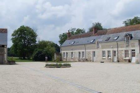 La Barillonnerie - Saint-Épain