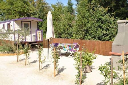 Rent a trailer in Provence - Barbentane - Annat