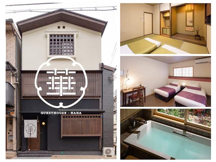 京都一棟貸し町屋旅館「華・心齋居」