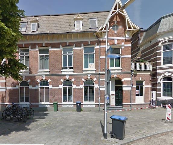 Ruime kamer op toplocatie inclusief dakterras! - Nijmegen - Apartament