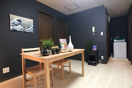 4mins to Shibuya, 2 bedrooms, Pocket Wi-Fi!! - Setagaya-ku - Appartamento