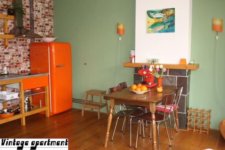 Vintage Apartment - Rotterdam - Apartment
