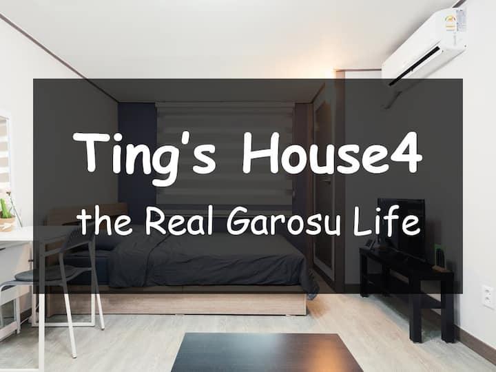 (방역완료)[TING4_event] Culture Creative's Local House