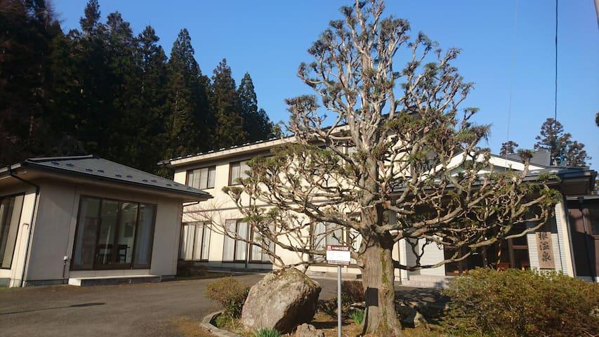 秋保温泉 神ケ根温泉 - Taihaku Ward, Sendai - Bed & Breakfast