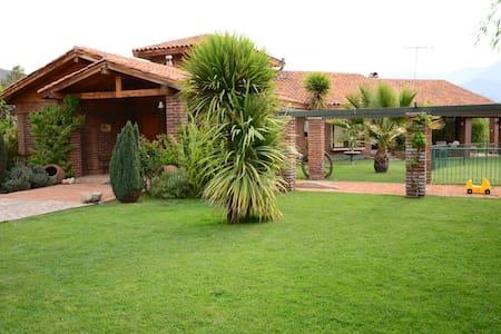 Casa de campo para disfrutar - Rinconada de Silva - Haus