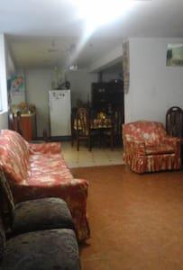 Habitación doble en Arequipa - Arequipa - House