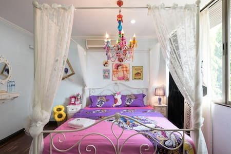 NEGO HOME B&B STANDARD BEDROOM  'E' - Bangkok
