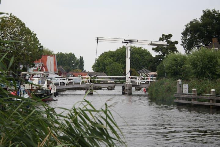 Binnenplaats aan de Amstel - Vlak bij Amsterdam - Ouderkerk aan de Amstel - Apartment