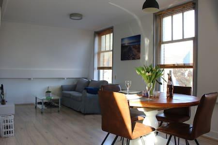 Compleet appartement dichtbij het strand - 弗利辛恩(Vlissingen) - 公寓