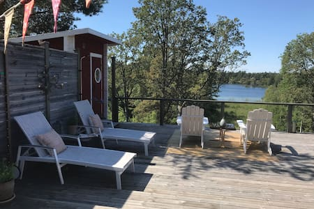 Beautiful Summerhouse with lake view