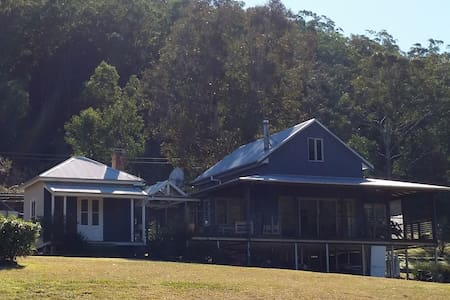 The Old School House - Hunter Valley - Wollombi