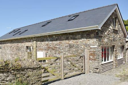 Aberdale Cottage (UK5907)