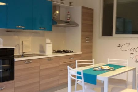 Small new apartment near the sea Porto S.Elpidio - Porto Sant'Elpidio - Apartamento