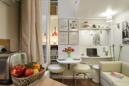 CUTE STUDIO in the heart of MARAIS - Paryż