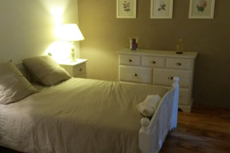 Chambre Adeline - Saint-Just-Saint-Rambert - Bed & Breakfast