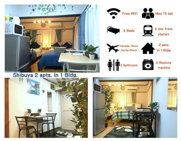 NewOpen!5min to Station*Shibuya 2apts in 1 Bldg - Shibuya - Apartemen