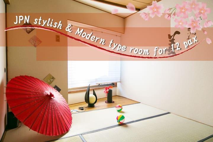 3min>STA! nrNamba&Tennoji WholeHouse12pax FreeWiFi - Osaka-shi