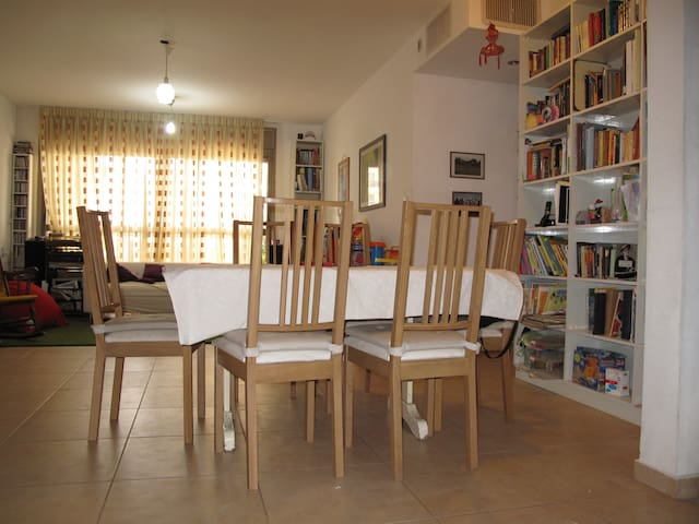 Family Apartment - Kiryat Ono - Appartement
