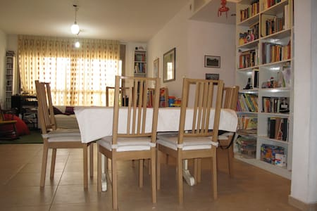 Family Apartment - Kiryat Ono - Apartmen