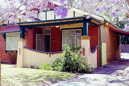 Hassle free stay with friendly people close to CBD - Parramatta - Talo