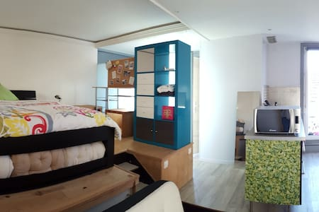 Mini Loft - Le Cube à 5mn de Paris - Appartamento