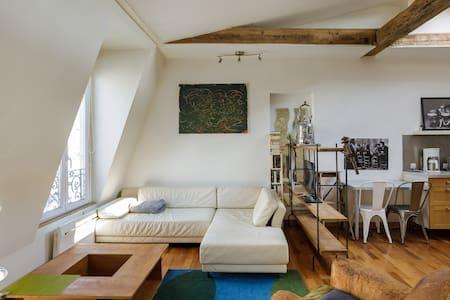 Lovely Studio 35m2  Rue mouffetard/Quartier Latin - Paris - Lägenhet