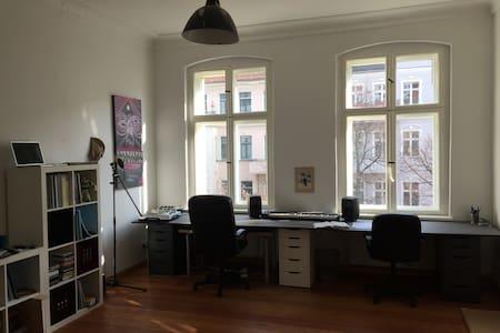 Beautiful, cosy apartment/room - Berlin - Apartment