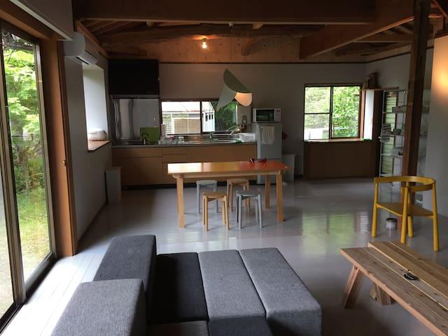 川向 (Kawamuko) - Arita-chō - Casa