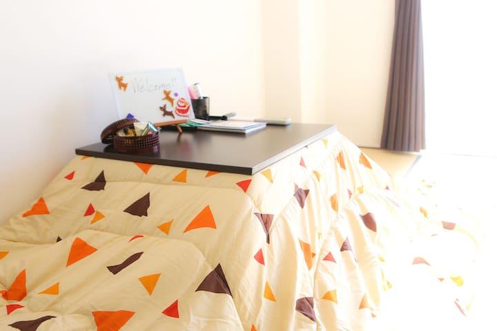 tatami sytle room,Higashiyama - Kyōto-shi Higashiyama-ku - Appartement