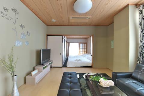 和モダン。静岡駅徒歩2分。6人まで宿泊可。