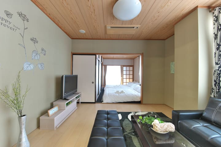 2 Min walk from Shizuoka Station! Max 6 people!
