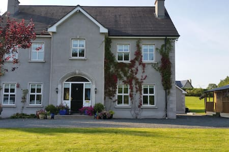 Luxury large home in Monaghan - Milltown - Dům