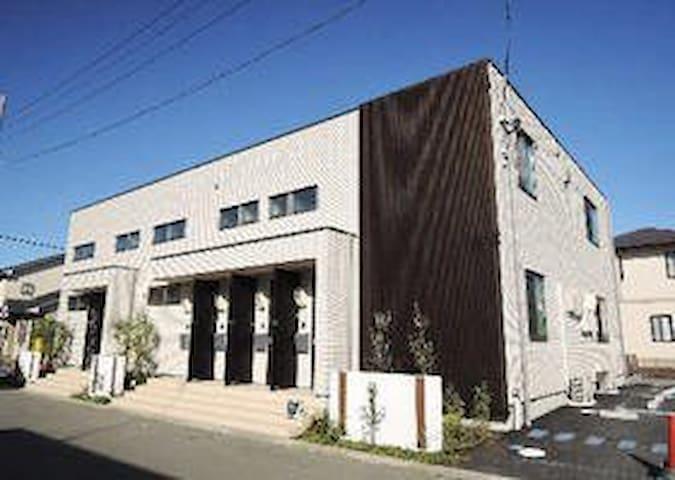 伊勢神宮にそして、松阪牛を食べに。新築で広々。 - Matsusaka - Apartament