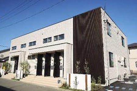 伊勢神宮にそして、松阪牛を食べに。新築で広々。 - Matsusaka - Apartment