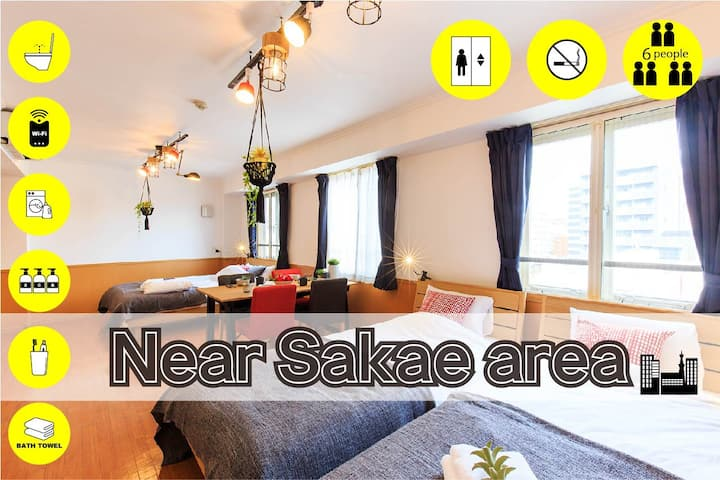 Near Sakae are★Pocket Wi-Fi★(#71)