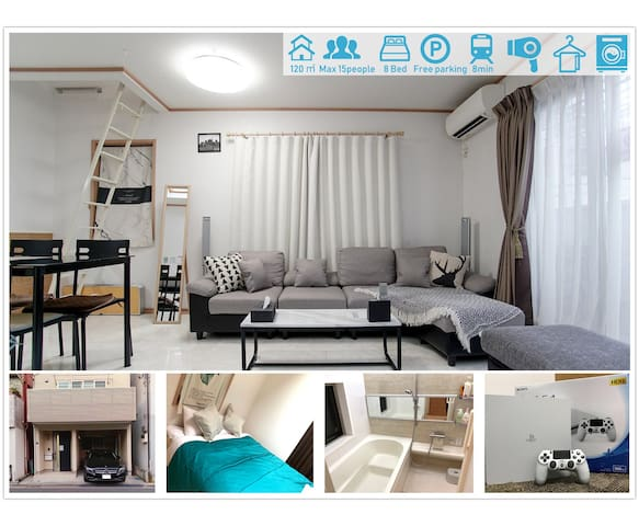 120㎡ Whole house#8min JR sta#5Room#8BD#2toilet#PS4
