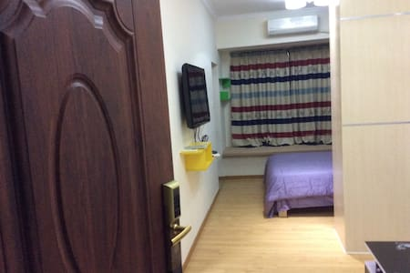 广东省江门恩平市锦江大道锦江国际新城公寓 - Jiangmen