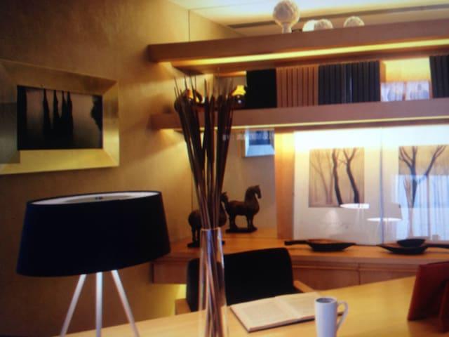 Hotel Apartment - 维尔茨堡 - Rumah