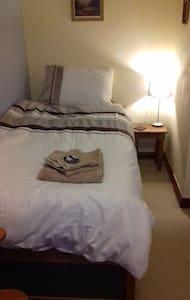 Single room in Ceinws, near Machynlleth, Wales - Ceinws - Dům
