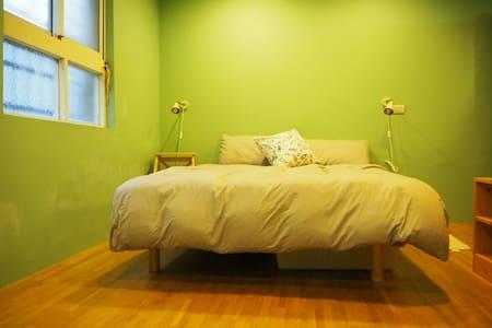 Lovely cozy apart 台北南港舒適公寓 near MRT - nangang district