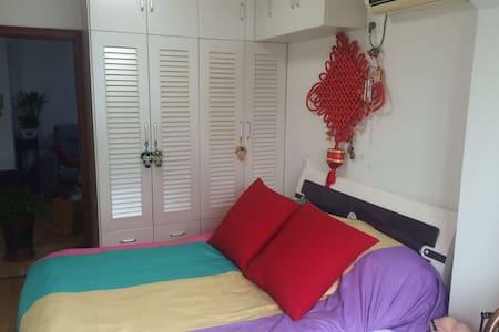 Nice cosy room in my home欢迎你来我的温馨小家 - Wuxi - Pousada