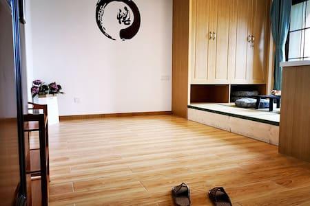 朱家尖【Stay House 3】防疫消毒观音圣坛普陀山南沙大青山,日式两床带阳台独立公寓,免费停车