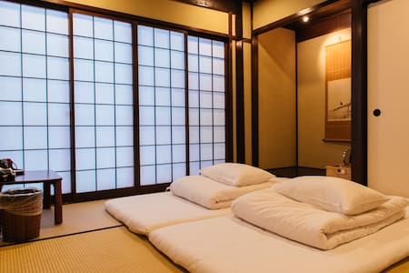 Kyoto Traditional House【Kotone Inn 小都音】Room 1
