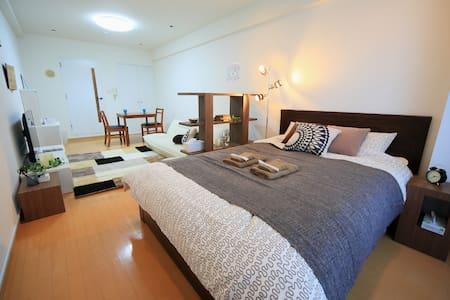 赤羽橋駅徒歩2分、六本木、東京タワーまですぐ!wifi、最大3名 - Minato-ku - Apartment