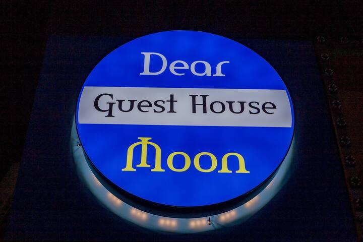 #24 남포동, 자갈치역 3분, 8Bed Women Only Dear moon