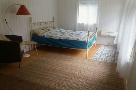 Lovely room - Hvidovre - Guesthouse