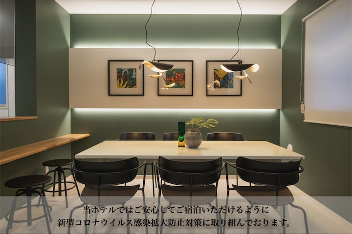 OpenSale Popular area Comfort Miyabi annex one 302