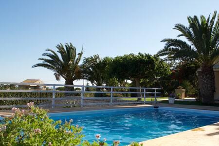 Casa vacanze le case di Giulia - sampieri